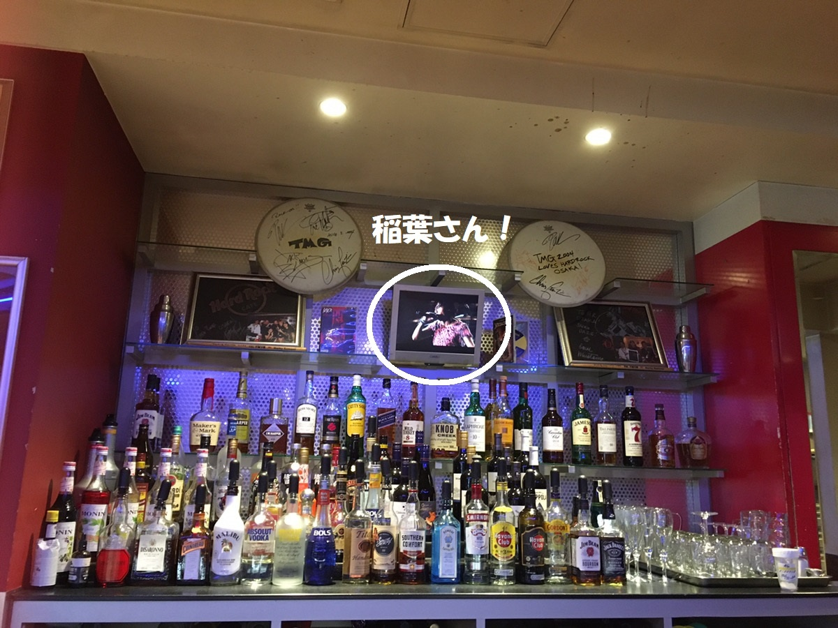 B'z稲葉ハードロックカフェ大阪