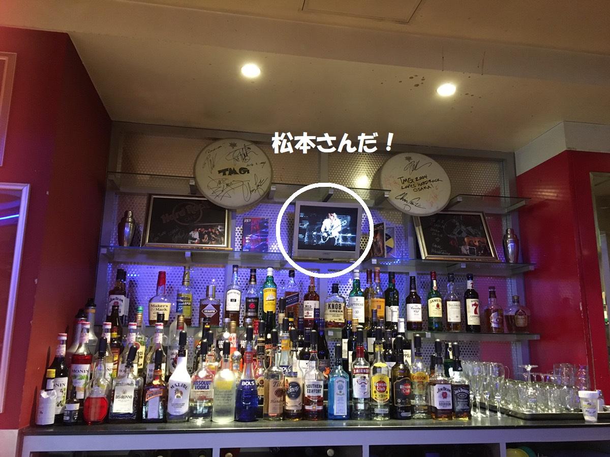 B'z松本ハードロックカフェ大阪