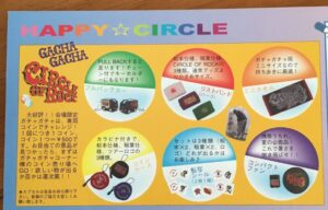 B'z-circle-of-rock2005ガチャガチャ