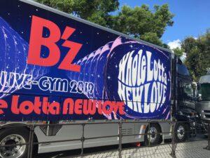 B'zツアートラック2019