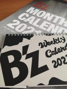 B'zカレンダー2021販売終了