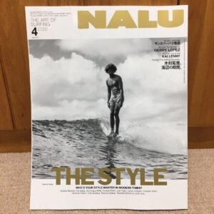 NALUB'x稲葉キムタク対談