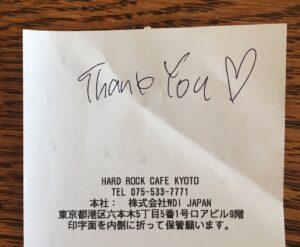 ハードロックカフェ京都レシート