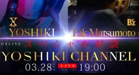 B'z松本X JAPAN YOSHIKI対談