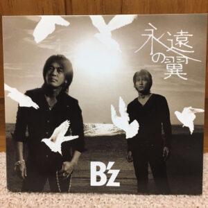 B'z永遠の翼