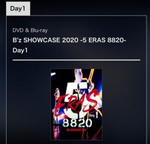 bz-showcase2020-day1