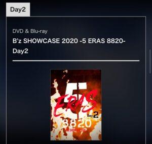 bz-showcase2020-day2