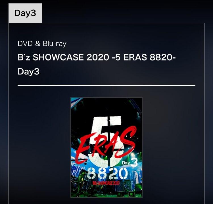bz-showcase2020-day3