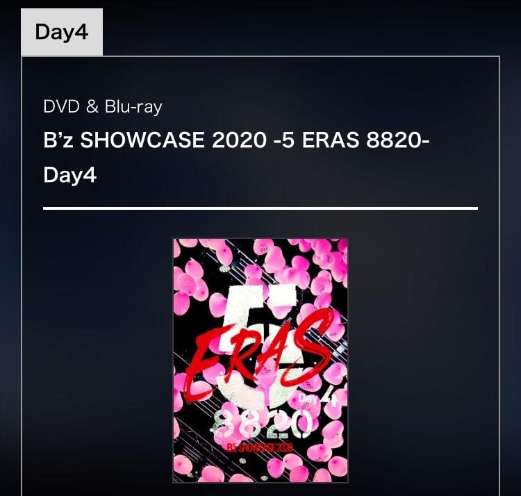 bz-showcase2020-day4