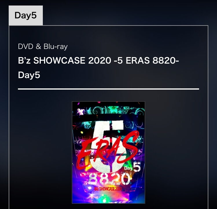 bz-showcase2020-day5