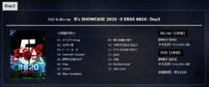 B'z SHOWCASE 2020 -5 ERAS 8820- Day3