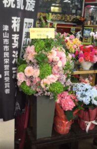 イナバ化粧品店母の日花束