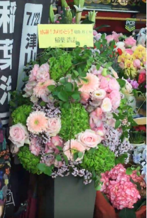 B'z稲葉浩志、母の日花束