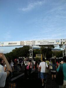 B'z LIVE-GYM