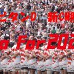 B'z兵、走るリポビタンDラグビー日本2023年
