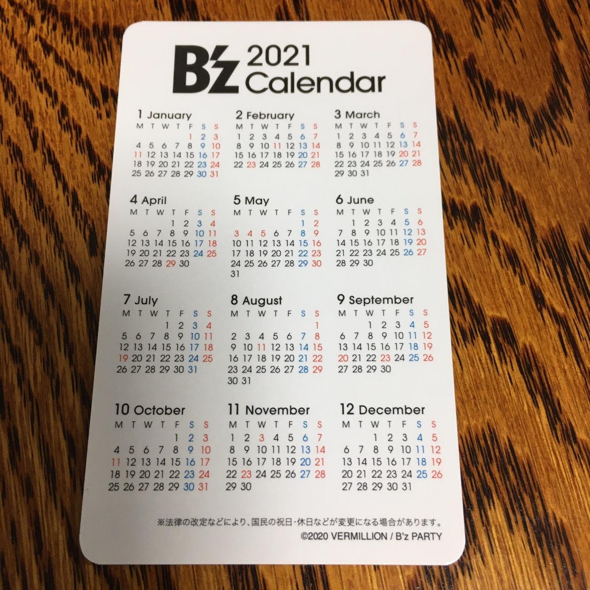 B'zカレンダー2022名刺サイズ特典